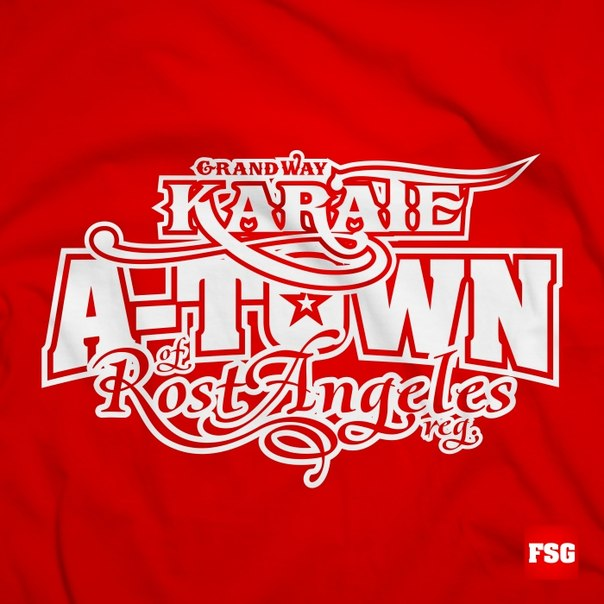 grand way karate a-town mixtape